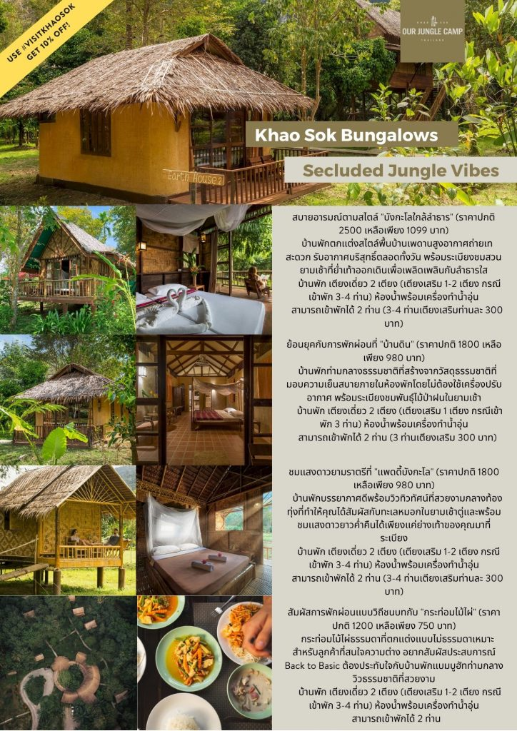 Thai Promotions - Travel Together